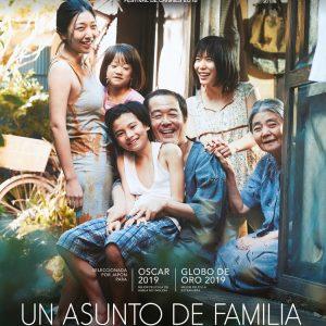 un_asunto_de_familia